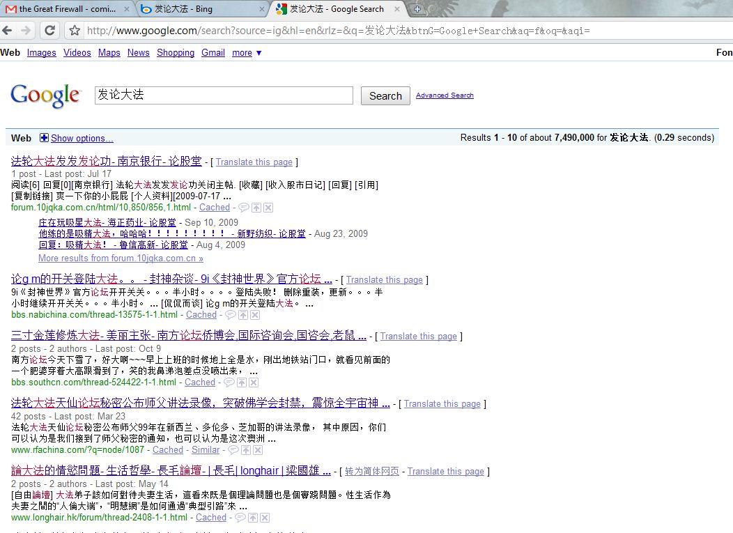 Google FLDF